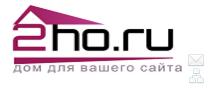 2ho.ru