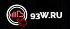 93w.ru