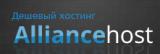 Alliancehost.ru