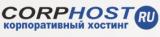 Corphost.ru