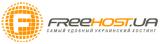 Freehost.com.ua
