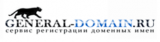 General-Domain.ru