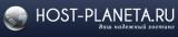 Host-Planeta.ru