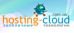 Hosting-cloud.com.ua