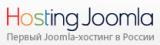 HostingJoomla.ru