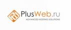 Plusweb.ru