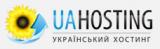 UAhosting.com.ua