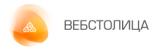 Webstolica.ru