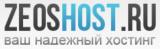 ZeosHost.ru