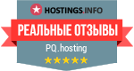 Customer reviews on Hostings.info