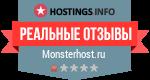 Отзывы клиентов на Hostings.info